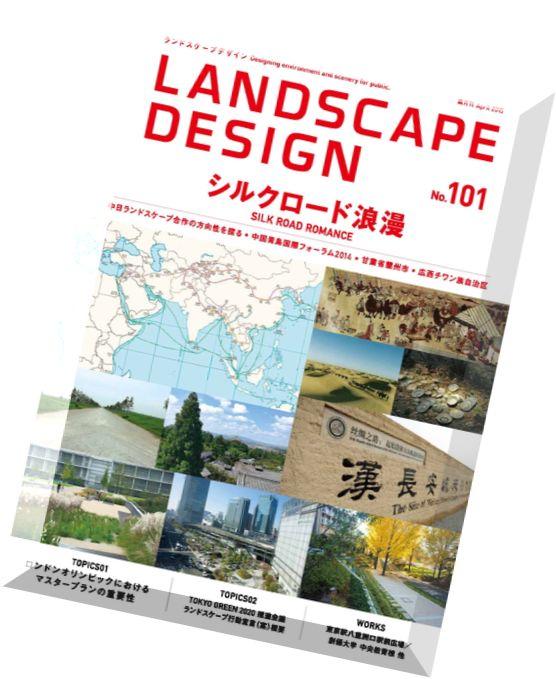 Download landscape design magazine n 101 april 2015 pdf for Garten design magazin
