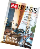 NM House - February-March 2015