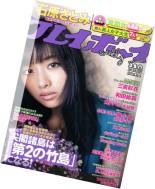 Weekly Playboy N 40, 2012