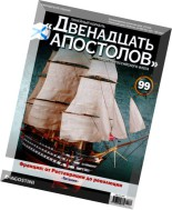 Battleship Twelve Apostles, Issue 99 January 2015