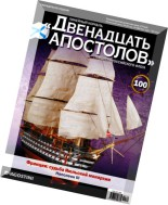 Battleship Twelve Apostles, Issue 100 January 2015