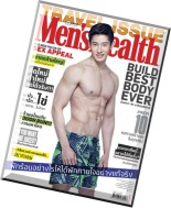 Men's Health Thailand - March 2015