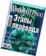 Windows IT Pro-RE - March 2015