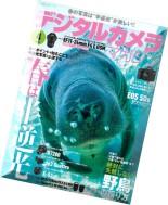 Digital Camera Magazine April 2015