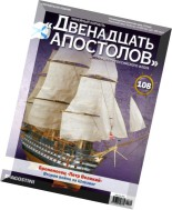 Battleship Twelve Apostles, Issue 108, March 2015