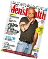 Men's Health Russia - April 2015
