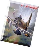 Model Kartonowy - Fly Model 107 - A1-Skyraider