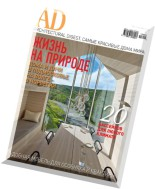 Architectural Digest Russia - May 2015