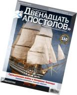 Battleship Twelve Apostles Issue 110, April 2015