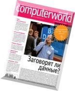 Computerworld Russia - 17 April 2015