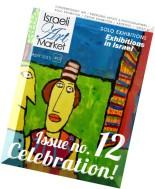 Israeli Art Market - Issue 12, April 2015