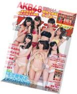 Weekly Playboy N 34-35, 2012