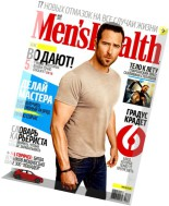 Men's Health Russia - May 2015