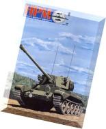 HPM 1998-08