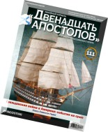 Battleship Twelve apostles issue 111, April 2015