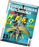 Popular mechanics - May 2015