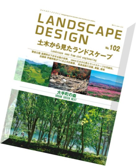 Download landscape design magazine n 102 june 2015 pdf for Garden design subscription