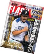 Flash Magazine 2011 - N 1154