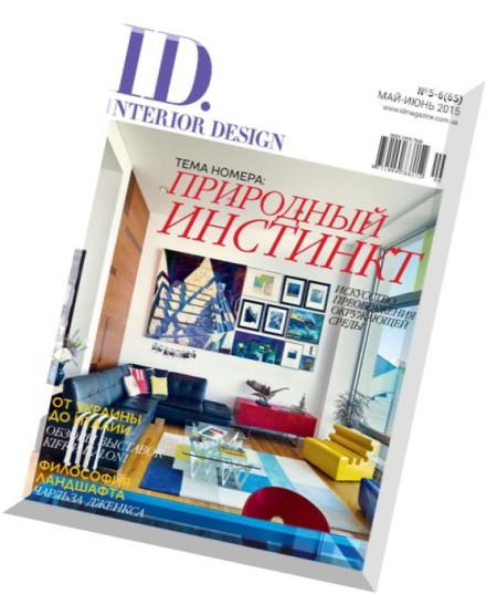 download id interior design may june 2015 pdf magazine. Black Bedroom Furniture Sets. Home Design Ideas