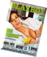 Playboy Ukraine 2013-10