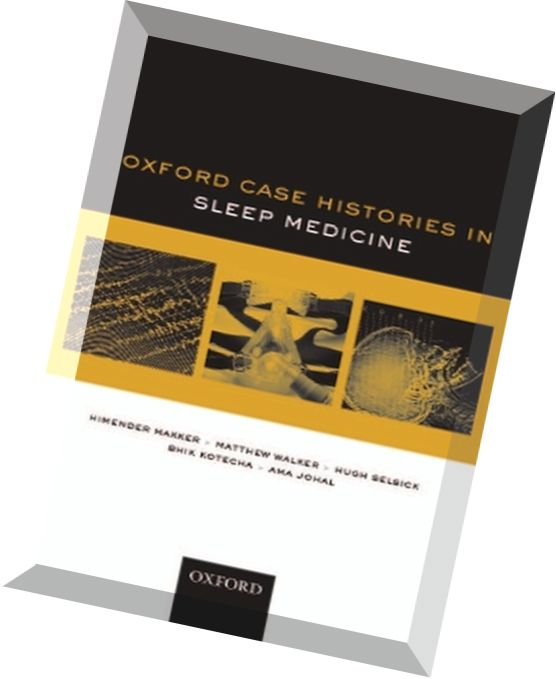 oxford case