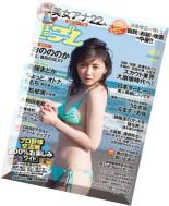 Weekly Playboy - 8 June 2015