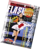 Flash Magazine 2011 - N 1143