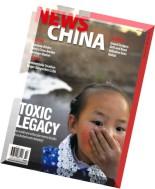 News China - July 2015