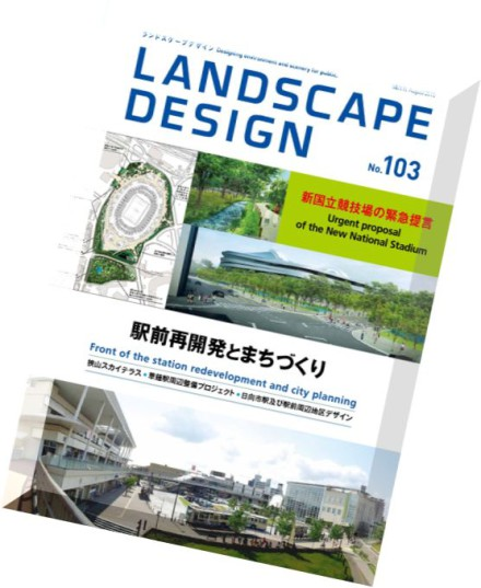 Download landscape design n 103 august 2015 pdf magazine for August garden designs