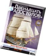Battleship Twelve Apostles issue 120 , June 2015