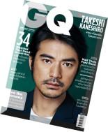 GQ Thailand - July 2015