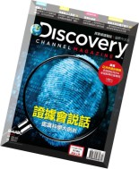 Discovery Channel Taiwan - July 2015