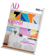 AD Architectural Digest Russia - July 2015