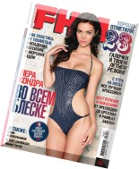 FHM Russia - July-August 2015