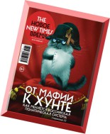 The New Times Russia - 29 June 2015