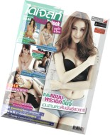 Digest Thailand - 16 February 2014