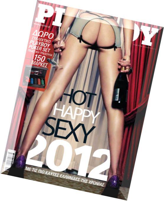 Playboy Dessous August 2007