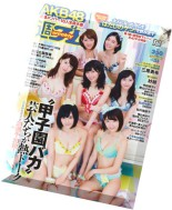 Weekly Playboy - 17 August 2015