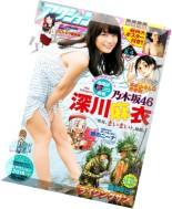Manga Action - 4 August 2015