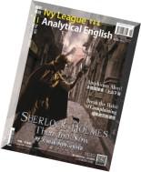 Ivy League Analytical English - November 2015