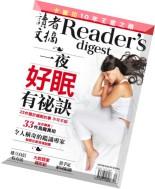 Reader's Digest China - December 2015
