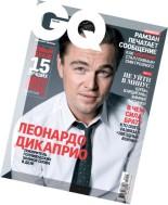 GQ Russia - December 2015