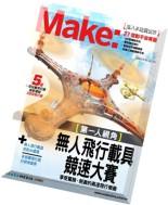 Make Taiwan - December 2015