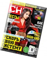 CHIP Russia - January 2016