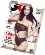 GQ Taiwan - February 2016