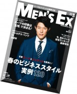 Men's Ex - March 2016