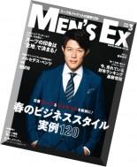 Men's Ex - March 2016