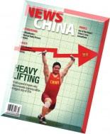 News China - March 2016