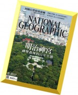 National Geographic Taiwan - April 2016