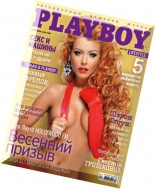 Playboy Ukraine - May 2011